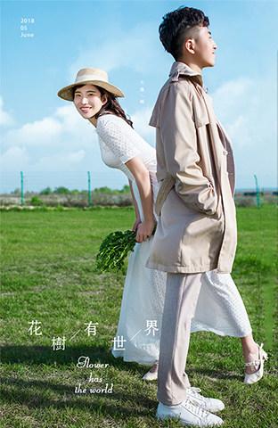 大连-绿草蓝天