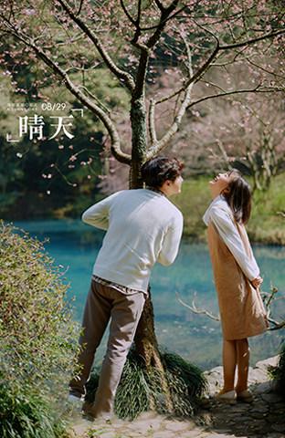 杭州-桥栈溪水