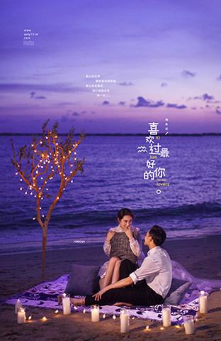 三亚湾-暮光海岸