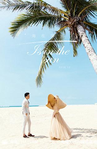 三亚湾-长岛嫁期