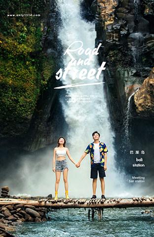 巴厘岛-丛林瀑布