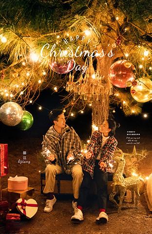 丽江-圣诞夜空